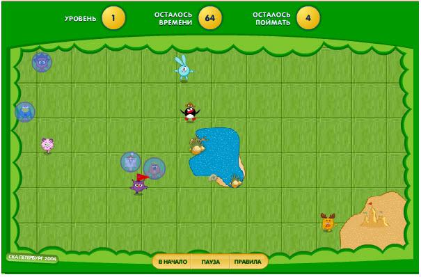 флеш игры онлайн: