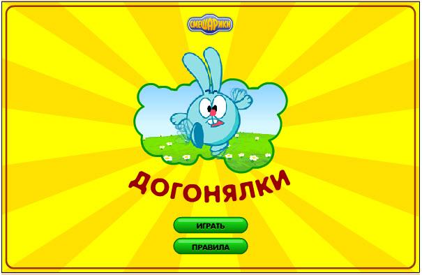 Игры онлайн java